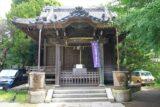 蛭子神社(鎌倉市小町)