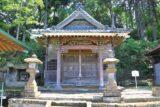 熊野神社(大船)