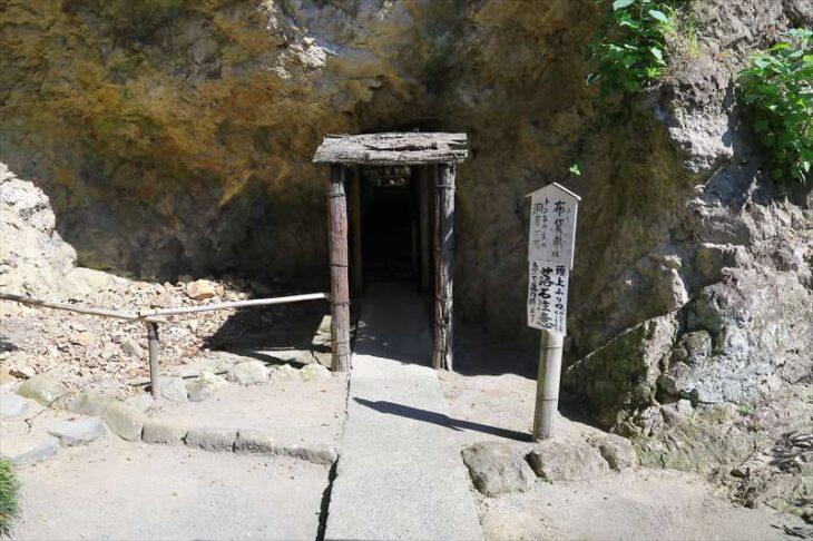浄智寺の素掘りトンネル