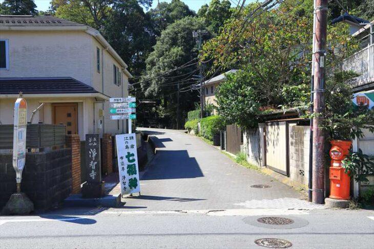 浄智寺の入口につながる道