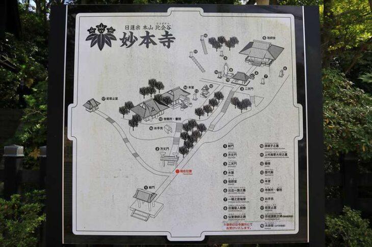 妙本寺 境内図