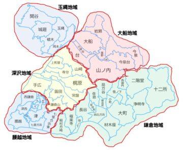 鎌倉市 行政区分地図