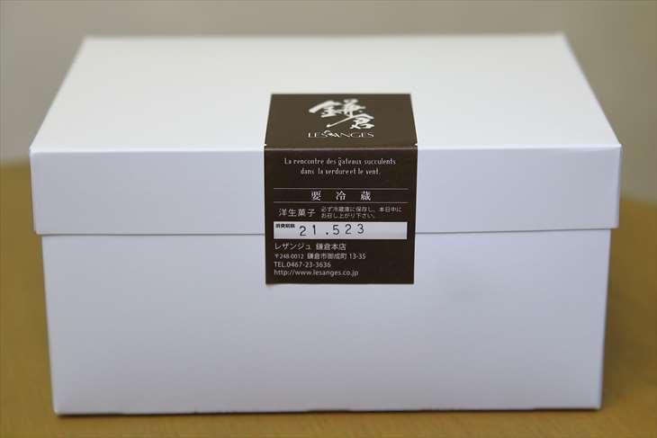 レ・ザンジュのケーキの箱