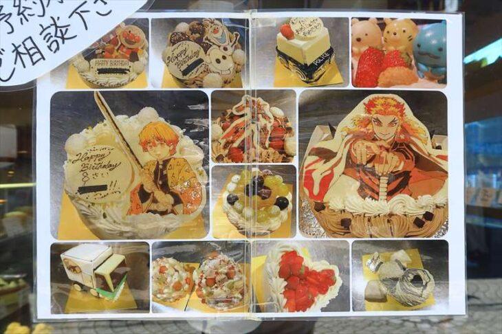 アンビグラム鎌倉のオーダーケーキ案内
